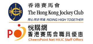 CheersPoint Net HKJC Staff Offers悅購網香港賽馬會職員優惠